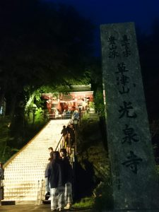 光泉寺の階段がロウソクの灯りで美しい!